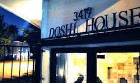 The Doshi House houston-tx doshi_house_houston